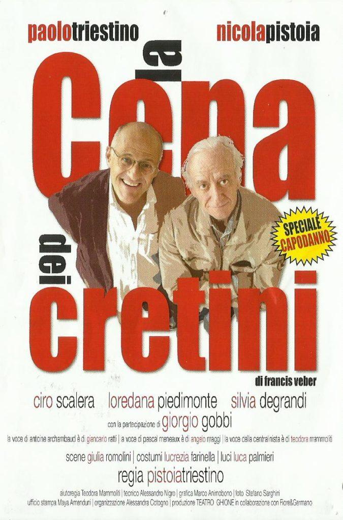 la-cena-dei-cretini-teatro-ghione2
