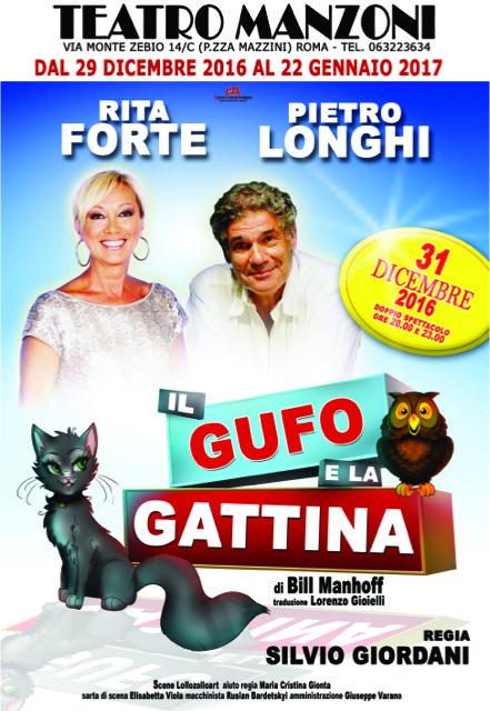 il-gufo-e-la-gattina-teatro-manzoni-roma