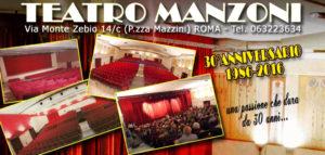teatro-manzoni-roma