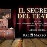 21mar-2apr: Il segreto del teatro - Sala Umberto