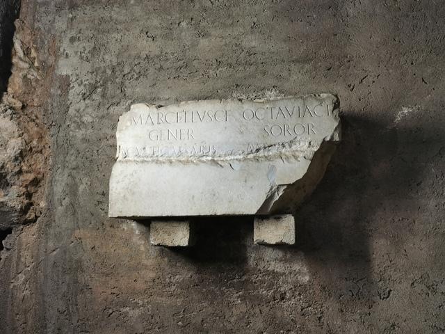 Mausoleo di Augusto – interno struttura cilindrica