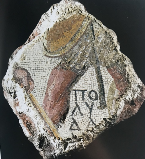 Musei Capitolini, Antiquarium, Mosaico policromo con scena di pesca